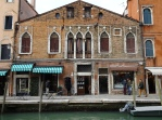 Fondamenta dei Vetrai, Murano