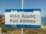 Psili Ammos